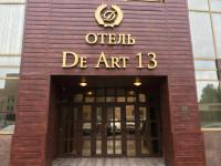 De Art 13 Отель на Профсоюзной