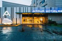 Atour Hotel Shanghai International Exhibition Center