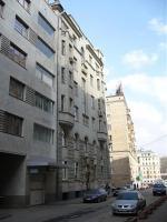 Apartment on Burdenko 8/1