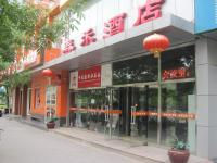 365 Inn Beijing West Heping Street