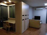 Japanese Style Simple Apartment