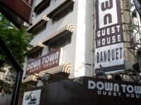 Down Town Guest House