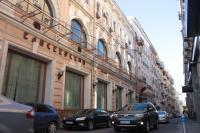 Тверская Лофт Отель Москва