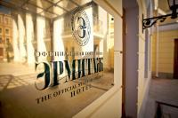Эрмитаж - официальная гостиница государственного музея