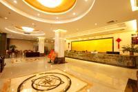 Ying Ge Hai Holidays Hotel