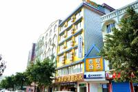 King Home Express Hotel Guilin