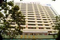 Art Star Hotel Guangzhou