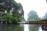 Yangshuo HLgarden Resort