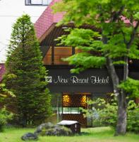 Kusatsu Now Resort Hotel