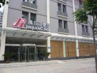 Jinjiang Inn - Wuhan Huangpu Street
