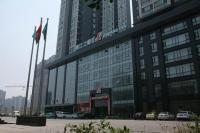 Jinjiang Inn - Xi'an Beierhuan