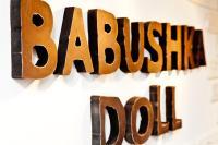 Отель Babushka Doll