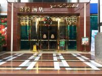 Chongqing Jiatou Hotel