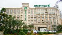 Aoyuan Golf Hotel