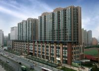 Regalia Residences Changning Shanghai