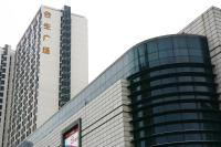 Guangzhou Yuanyi Hotel Apartment- Hopson Plaza