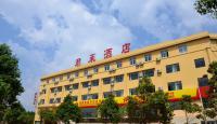 Kunming Junlai Hotel (July Hotel)