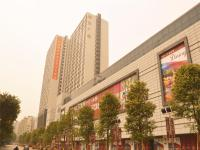 Guangzhou Xing Yi International Apartment - Hopson Plaza Branch