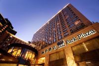 Park Plaza Beijing Wangfujing