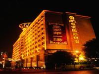 Hotel Royal Guangzhou