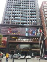 Guangzhou BoYa Hotel