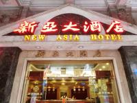 New Asia Hotel
