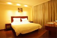 GreeTree Inn JiangSu Suzhou Taiping High-speed North Station Express Hotel