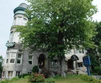 Manoir Sherbrooke