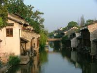 Wuzhen Xiao Zhang Hostel