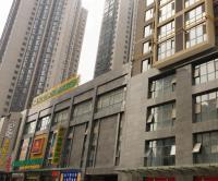 Xinxin Jingpin Apartment