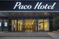 Paco Business Hotel Luo Gang Wan Da Branch