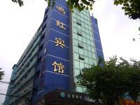 Guangzhou Minghong Hotel Xiwan Branch