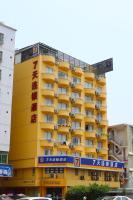 7Days Inn Suzhou Sanxiang Road