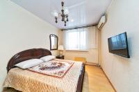 Apartment Vienna