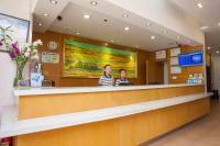 7Days Inn Jinan Long Distance Bus Station
