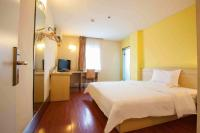 7Days Inn Wuhan Hankou Jiang Tan Branch