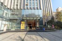 Chengdu Tu Le Apartment - Kuai Zhai Xiang Zi Branch