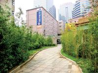 Zhaolong International Youth Hostel-Beijing