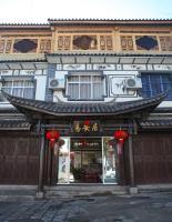 Yi An Ju Hostel