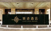 Guangzhou City Join Hotel Ouzhuang Branch