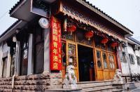 Beijing Feelinn Hostel