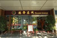 Zhengfu Caotang Decent Inn