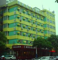 Rest Motel Wenzhou West Coach Station