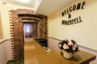 WinterFell Отель