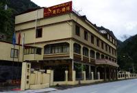 Yajiang Motel Tibet