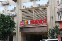 318 Express Motel Xichang