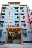 Hotel Aster Inn