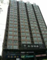 Chengdu Man Ya Hotel