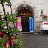 Itaewon Land Spa & Guesthouse