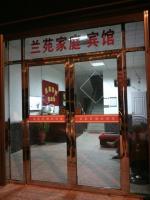 Changsha Lanyuan Inn